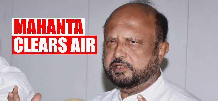 Assam: I stand with anti-CAA forces, says Prafulla Kumar Mahanta upon arrival in Guwahati 1