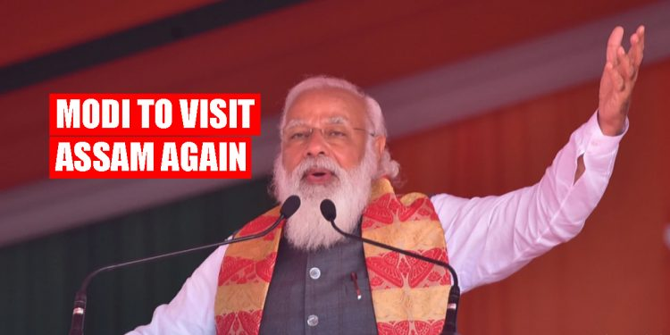 BJP worried? PM Narendra Modi to visit Assam again on March 20, campaign for AGP's Chabua candidate 1