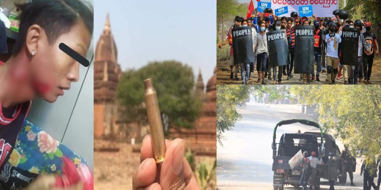 Unrest continues in coup-hit Myanmar, 5 injured as police open fire 1