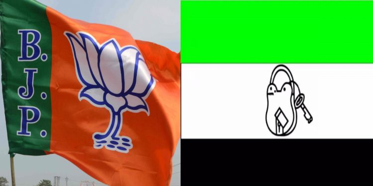 If there is no BJP, there may be no AIUDF: Assam Congress 1