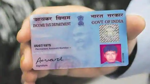 Aadhaar linking: Your PAN card could become inoperative after March 31 1