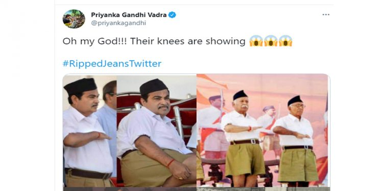 'Ripped jeans' row: 'Oh my God, their knees are showing', says Priyanka Gandhi as she post picture of PM Modi in shorts 1
