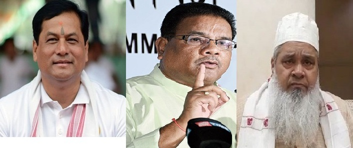 Assam Assembly election: Who will call the shots? 1
