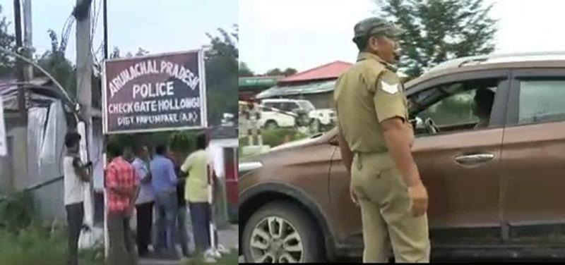 Arunachal: Over 150 ILP violators detected in Tirap 1