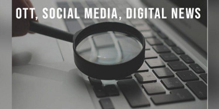 digital media ethics code