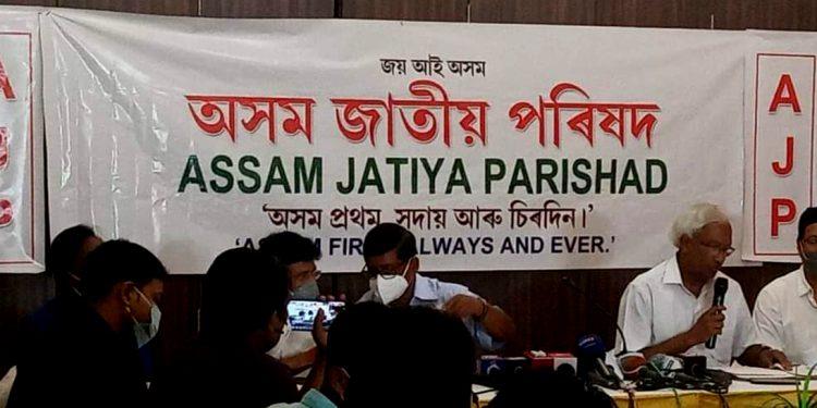 Assam Jatiya Parishad to put up 5 candidates in Barak Valley 1