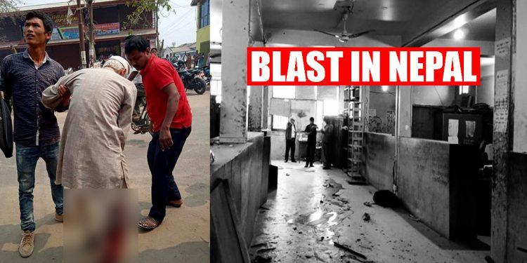 At least 8 injured in bomb blast in Nepal 1