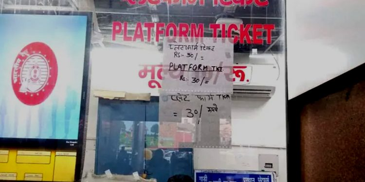 Bizarre justification: Platform tickets prices raised to stop overcrowding, says Indian Railways 1