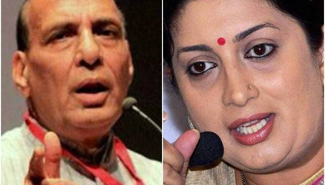 Assam Assembly Election: BJP star campaigners Smriti Irani, Rajnath Singh to campaign in Jorhat from Saturday 1