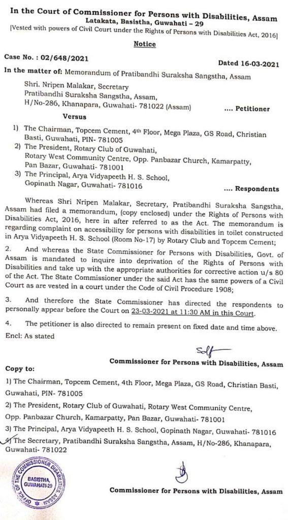 Court of Commissioner for Persons with Disabilities, Assam summons Topcem Cement chairman Kailash Chandra Lohia 1