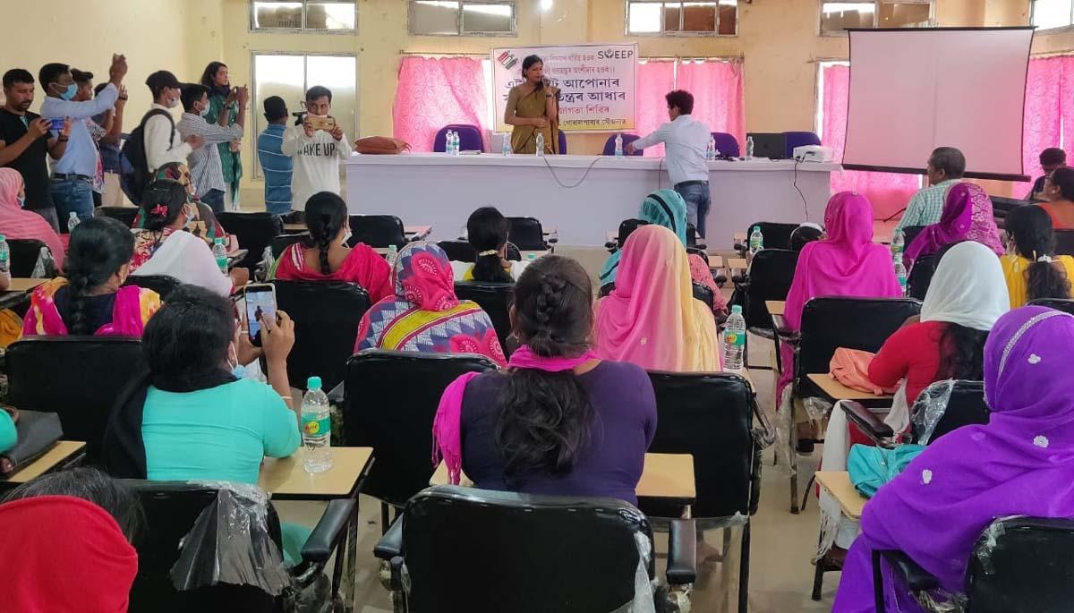 voting awareness in Goalpara