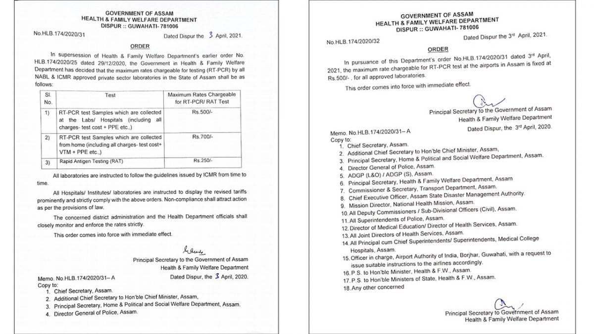 Assam makes COVID19 negative report mandatory for air passengers from Mumbai, Bengaluru 5