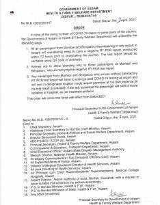 Assam makes COVID19 negative report mandatory for air passengers from Mumbai, Bengaluru 4