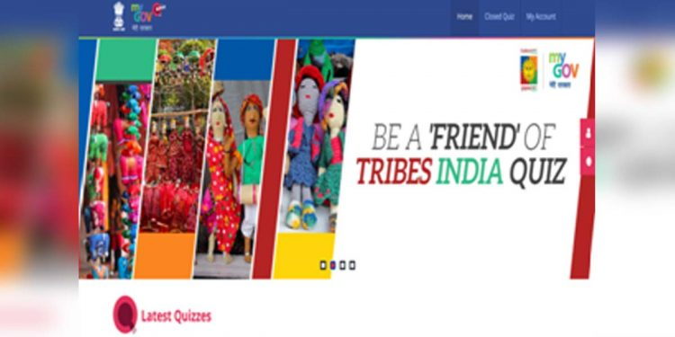 Be a Friend of Tribes India Quiz