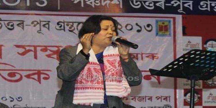 Assamese singer Bhitali Das