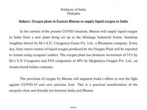 Covid19: Bhutan to export daily 40 MT of liquid oxygen to Assam 4
