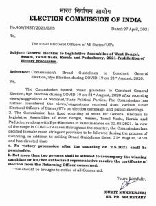 Election Commission bans victory procession after counting of votes for Assembly elections, bye-elections on May 2 1