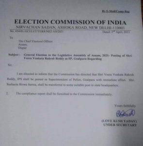 Assam Assembly election: Election Commission orders transfer of Himanta Biswa Sarma's brother Goalpara SP Sushanta Biswa Sarma 4