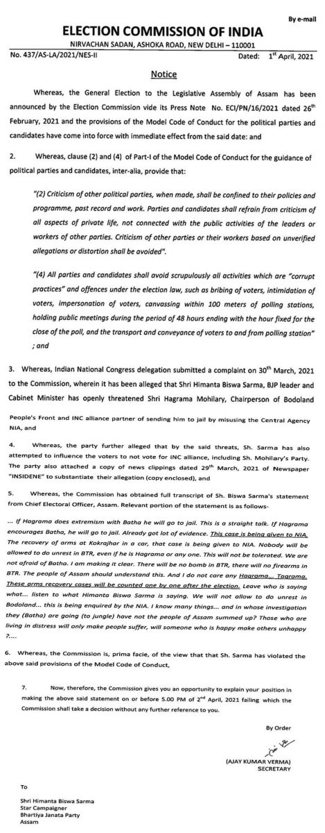 Assam Assembly election: Election Commission serves show-cause notice to minister Himanta Biswa Sarma for threatening Hagrama Mohilary 1