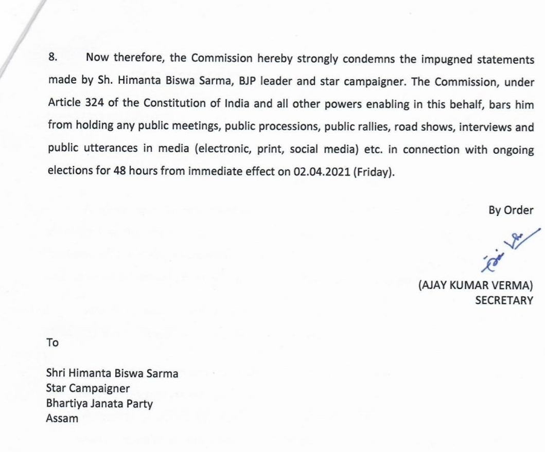 Assam Assembly elections: Major setback for BJP, Election Commission bans Himanta Biswa Sarma from campaigning 3