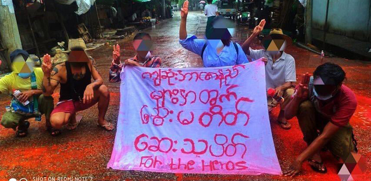 Myanmar anti-coup demonstrations: Protestors launch 'Blood Strike' 5