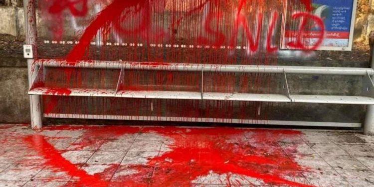 Myanmar anti-coup demonstrations: Protestors launch 'Blood Strike' 1