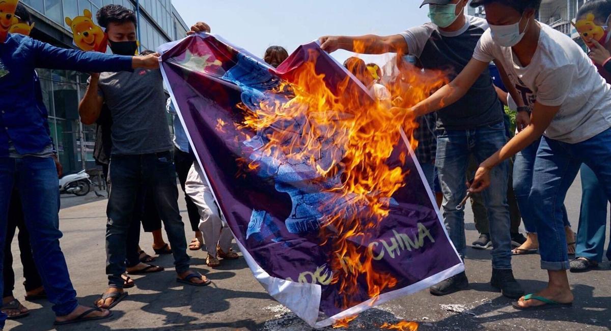 Myanmar anti-coup demonstrations: Protestors launch 'Blood Strike' 7