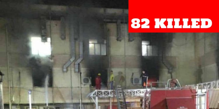82 COVID-19 patients killed in fire in Baghdad hospital 1