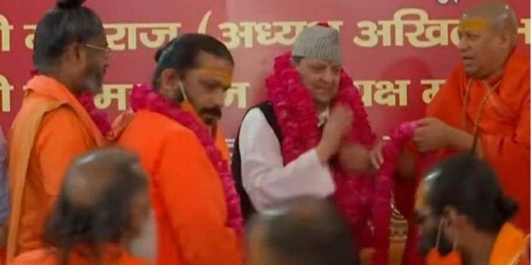 Former Nepal King Gyanendra Shah in Kumbha Mela