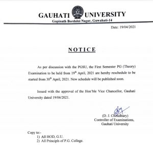 Covid19 impact: Gauhati University postpones PG First Semester Exam after protest 2