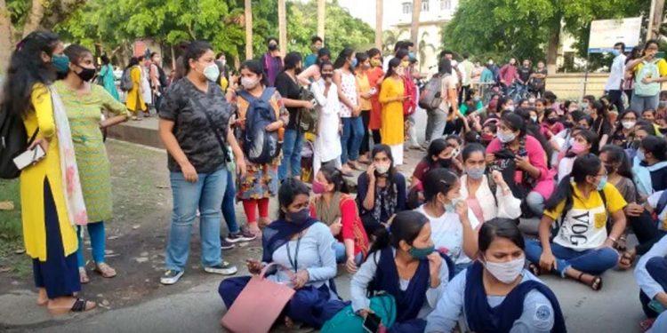 Gauhati University protest