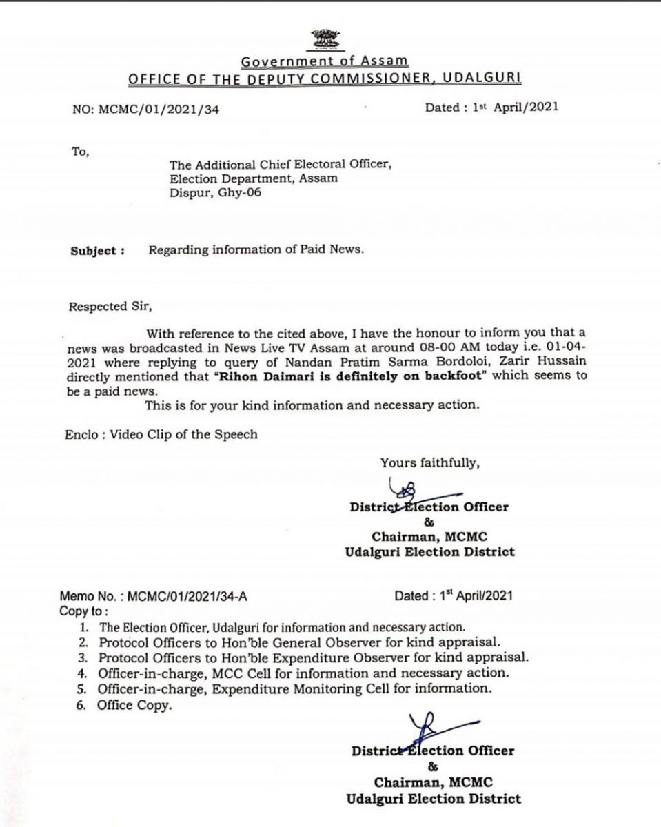Assam: Udalguri District Election Officer writes to Additional CEO, seeks action against News Live TV CME Zarir Hussain over 'paid news' 5