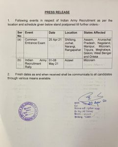 COVID19: Common Entrance Exam in Northeast, Indian Army recruitment rally in Aizawl postponed 2
