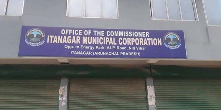 Itanagar Municipal Corporation