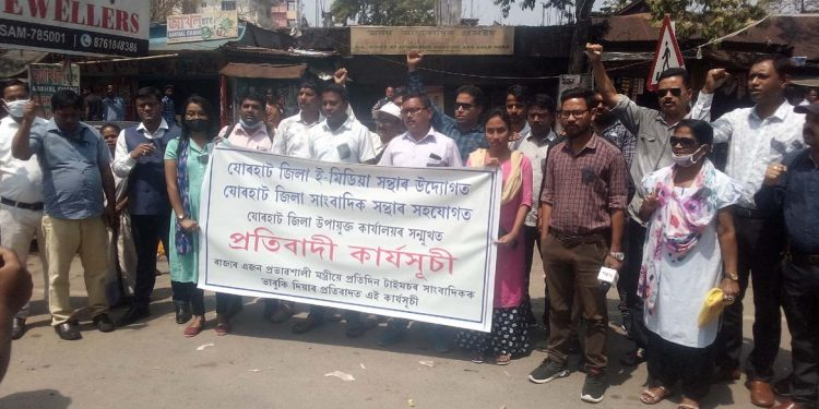 A view of the protest staged by journalists in Jorhat on Friday. Image credit - Northeast Now