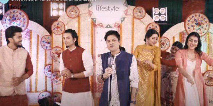 Lifestyle Bihu Anthem