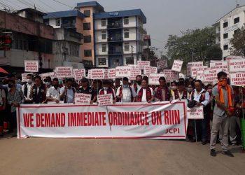 Rally in Dimapur