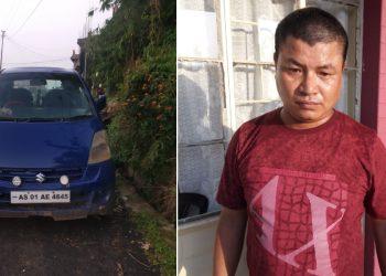 Meghalaya: Top leader of Assam-based militant outfit NLFB arrested 2