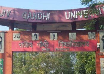 Arunachal Pradesh: Rajiv Gandhi University suspends offline classes 3
