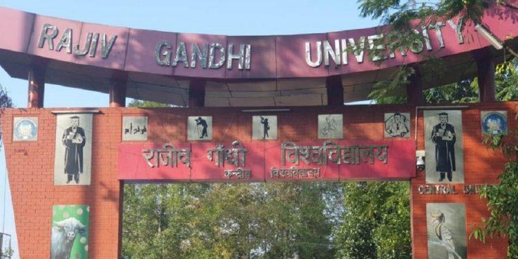 Arunachal Pradesh: Rajiv Gandhi University suspends offline classes 1