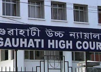 Jail inmates in Assam 'not vaccinated', Gauhati High Court registers suo moto PIL 1