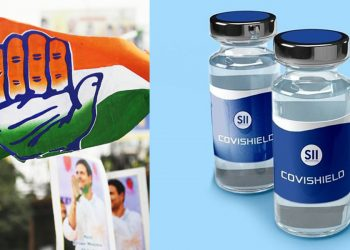 COVID-19 crisis: Congress slams differential pricing of Covishield vaccine, terms move 'atrocious, injustice' 2