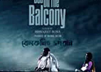 God on the Balcony