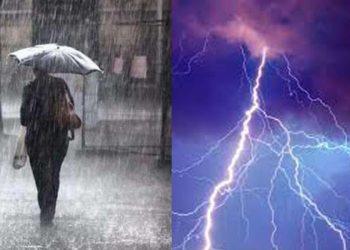 heavy rain thunderstorm