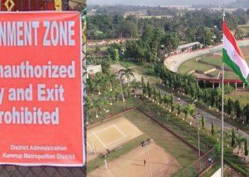 Assam COVID-19 crisis: LNIPE in Sonapur near Guwahati declared containment zone 1