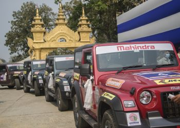 'Trans Arunachal Drive 2021'