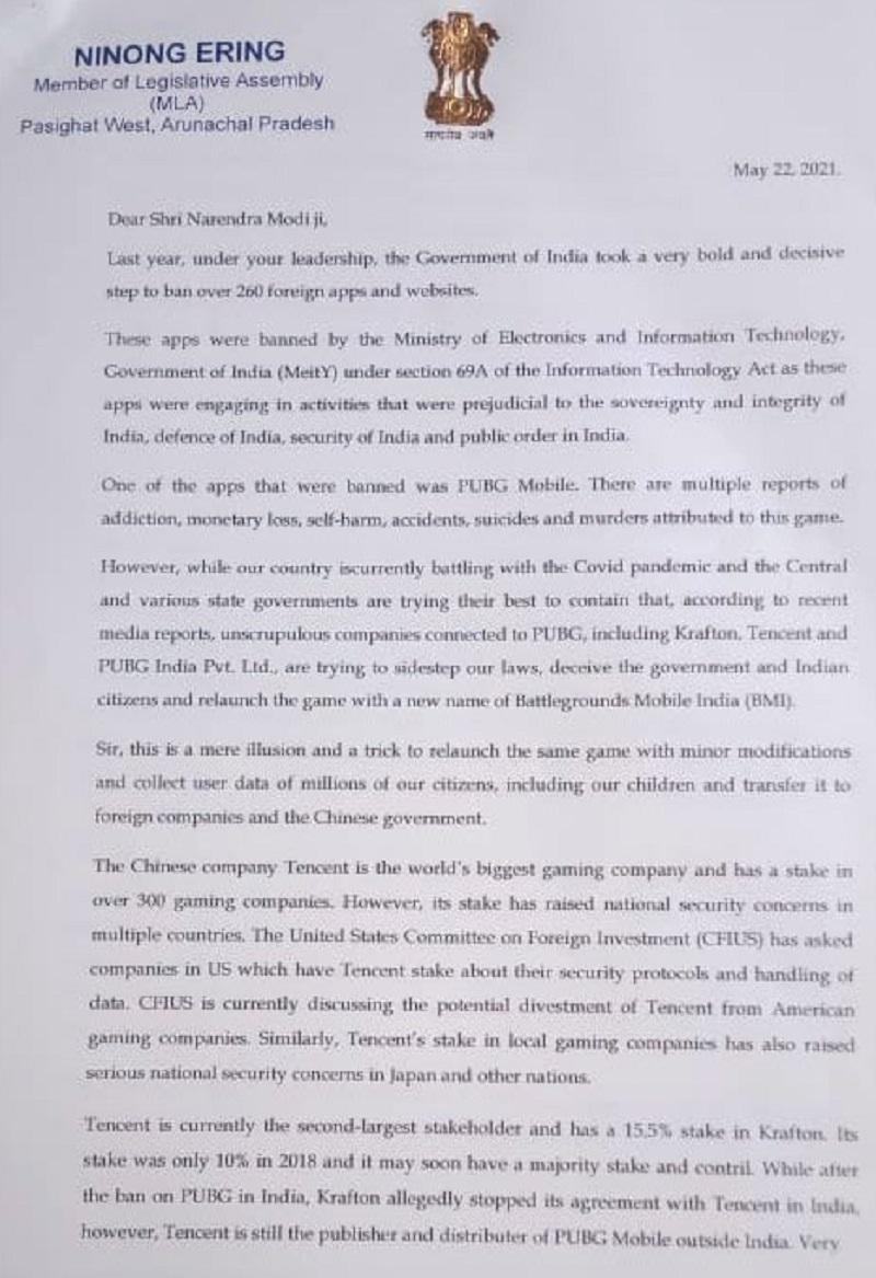 Battlegrounds Mobile India should be banned, writes Arunachal Pradesh MLA Ninong Ering to PM Narendra Modi 2