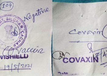 Vaccine mix-up in Silchar: First dose Covaxin, second dose Covishield! 2