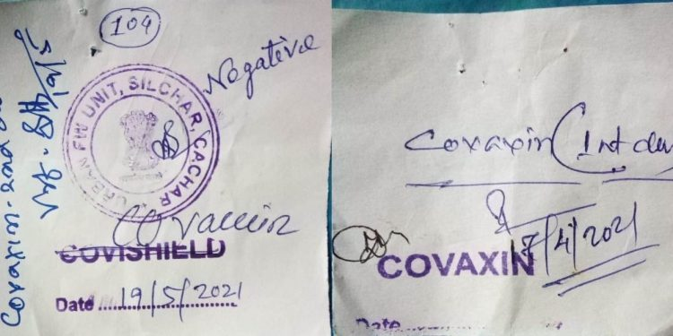Vaccine mix-up in Silchar: First dose Covaxin, second dose Covishield! 1