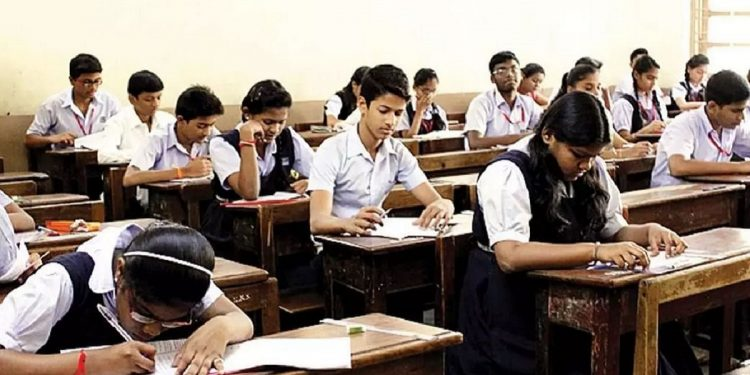 Assam: Higher Secondary 1st year exams cancelled, students promoted to 2nd year 1